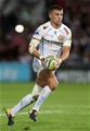 GLOUCESTER, ENGLAND - SEPTEMBER 01: Henry Slade of Exeter runs with the ball during the Aviva Premiership match between Gloucester Rugby and Exeter Chiefs at Kingsholm Stadium on September 1, 2017 in Gloucester, England.  (Photo by David Rogers/Getty Images)